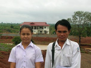 F-Student