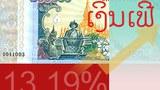 f_money_inflation