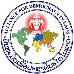 F-Alliance-for-democracy