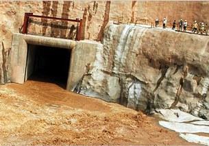F-Xepian-dam