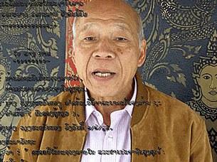 F-Bounsang-Khamkeo