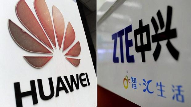 FCC将五中国公司列安全威胁清单 小米欢乐华为愁