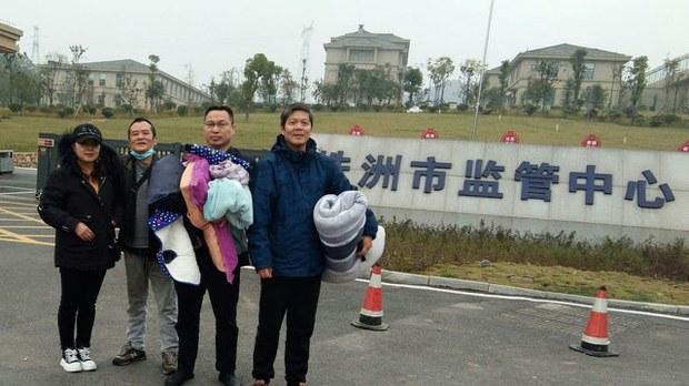董瑤瓊事件接力:湖南維權人士挺歐彪峯