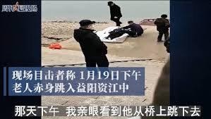 湖南益阳老人疑因被养老机构骗光钱自杀身亡
