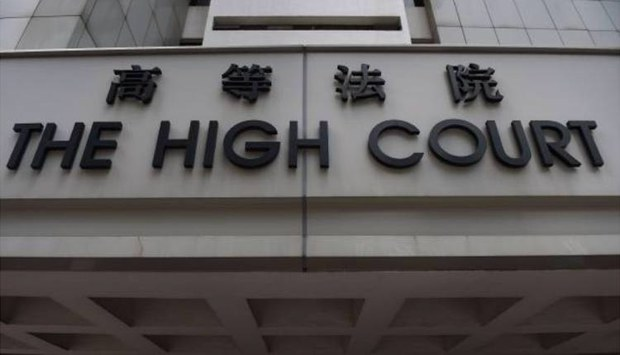 香港律政司覆核11名民主派保释案押后下周审理