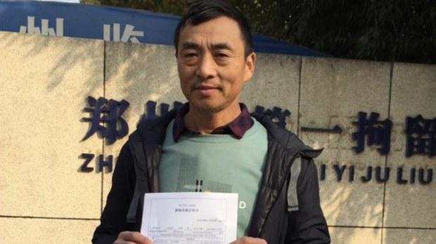 河南郑州维权人士孙治军看守所遭虐待 家属控告当局打击报复