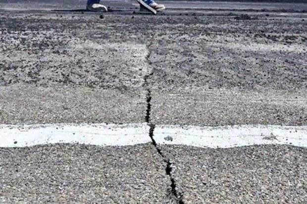 strong-quake.jpg