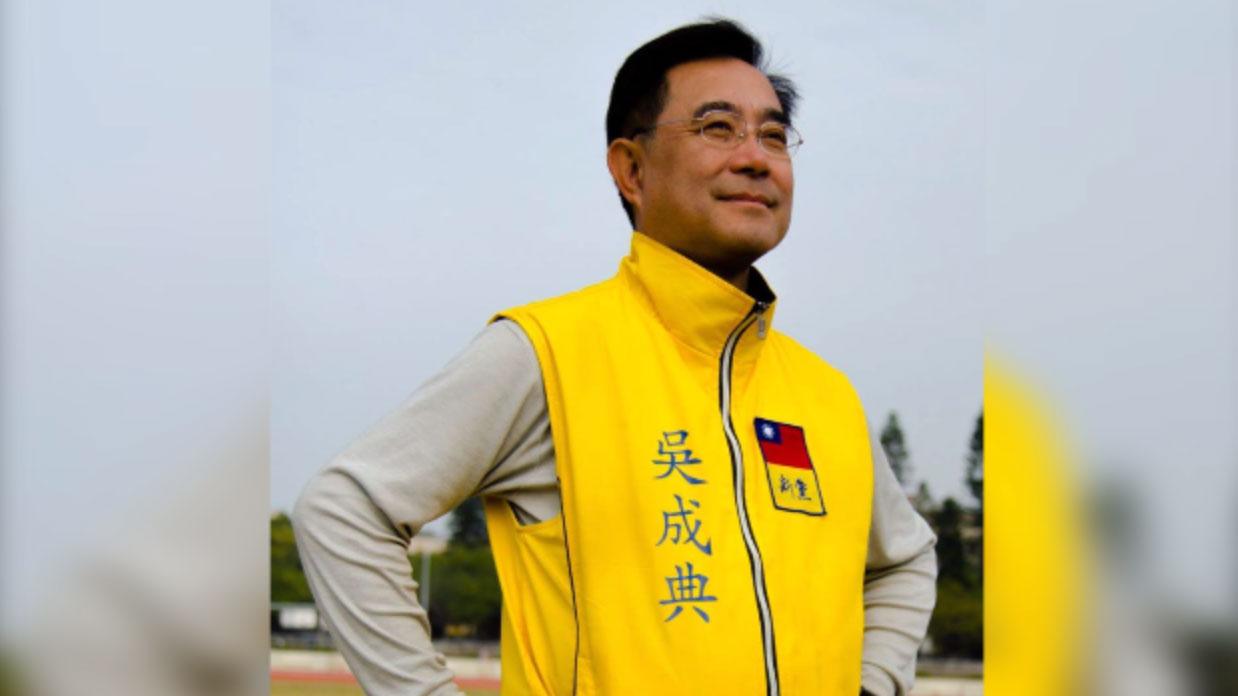 新党主席吴成典(图/吴成典脸书)