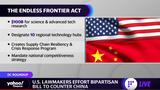 美國網絡媒體報道《無盡邊疆法》(Endless Frontier Act)。