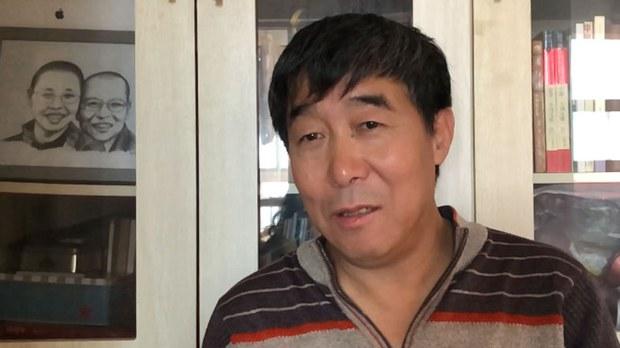 北京良心犯徐永海20年工龄被当局归零 剥夺养老待遇