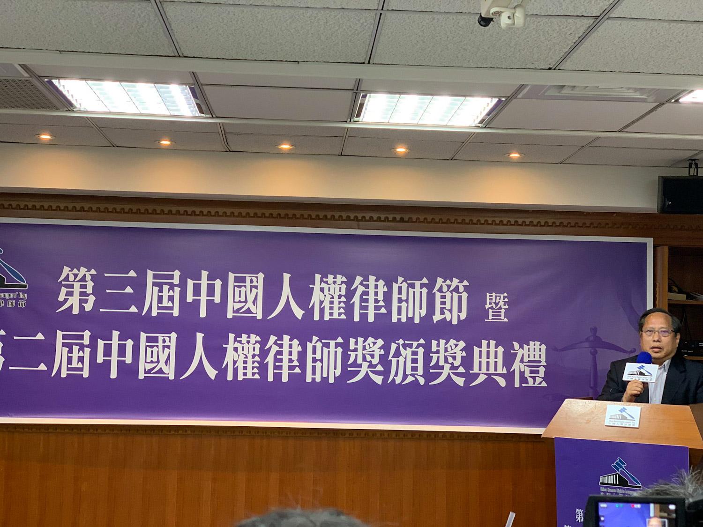 2019年7月7日, 第三届中国人权律师节暨第二届中国人权律师奖颁奖典礼在台北举行。图为 中国维权律师关注组主席何俊仁。(视频截图)