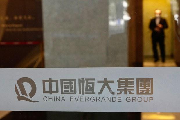 中国恒大集团香港总部(photo:RFA)