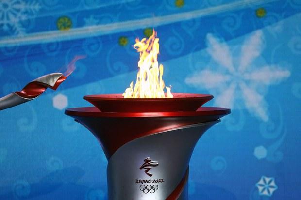 2021年10月20日,奥林匹克火炬抵达北京。