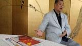 香港保安局依《港區國安法》 凍結黎智英壹傳媒股份及財產