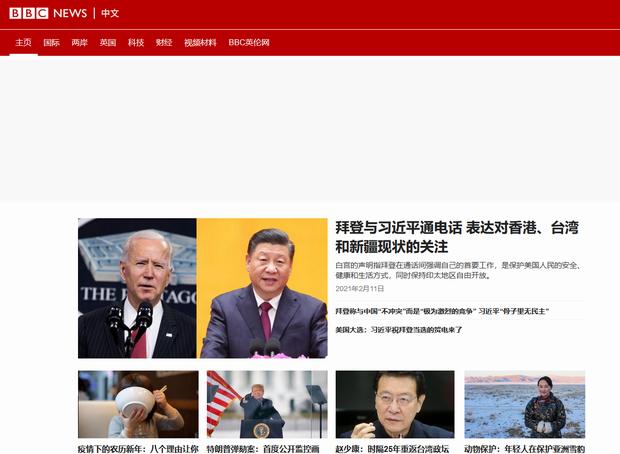 BBC遭中国驱逐    曾曝光新疆集中营大规模性侵内幕