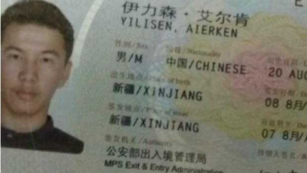 哈薩克男子烏克蘭被捕 面臨遣返中國