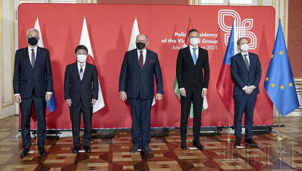 抗衡中国   日外相与东欧四国就维持国际秩序达成一致
