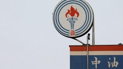 图为,台湾中油公司的徽标 。