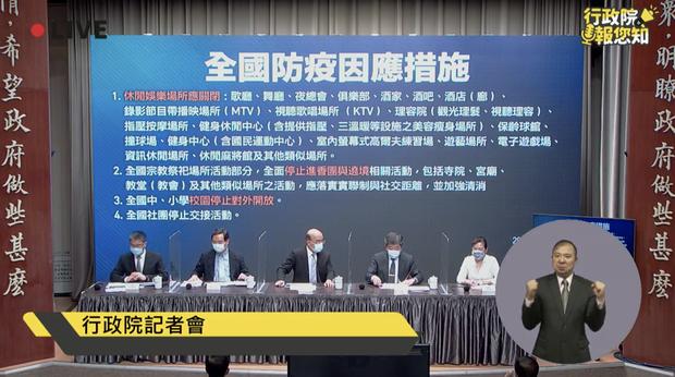 台湾一日确诊180例 双北升级警戒至三级