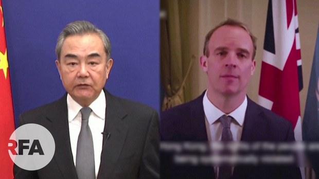 中英交恶   两国外长联合国隔空驳火