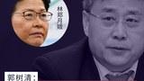 郭树清:香港中、外资机构都不会执行美国制裁