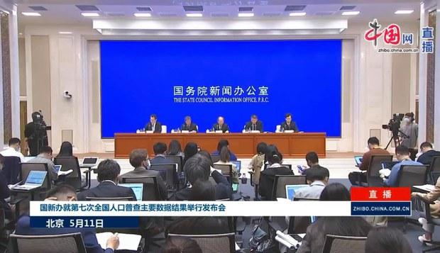 中国政府公开回应公众对人口普查数据质疑