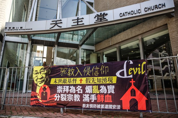 香港亲共团体追击天主教六四追思弥撒
