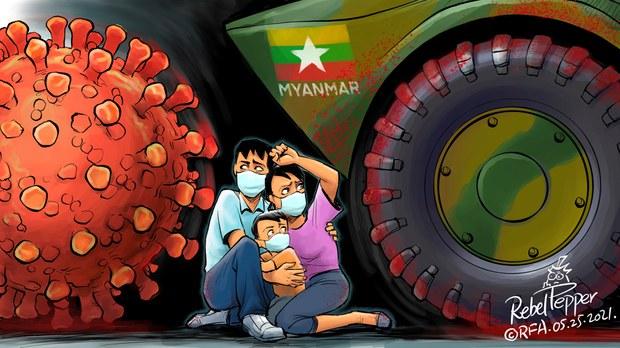 变态辣椒:缅甸人民苦难重重