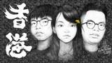变态辣椒:世界人权日来临 香港抗争举世瞩目