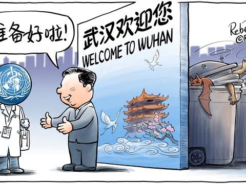 变态辣椒:世卫专家抵达武汉调查病毒溯源。