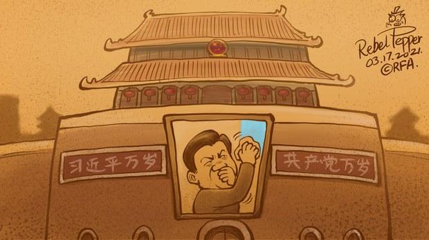 变态辣椒:中国沙尘暴