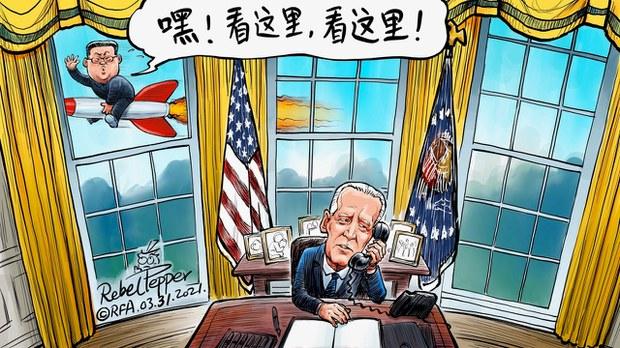 變態辣椒:金正恩發射導彈試圖引起美國關注