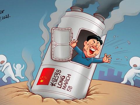 变态辣椒:中国失控火箭坠落地点成疑