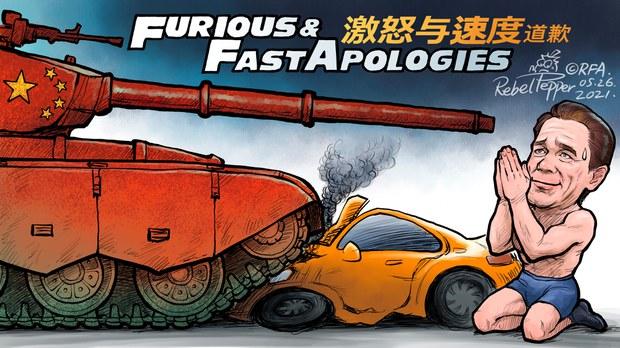 变态辣椒:好莱坞动作片《速度与激情9》男星被迫道歉