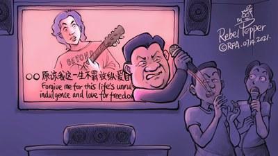 變態辣椒:我是主唱