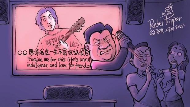变态辣椒:我是主唱