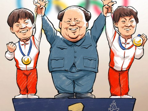 变态辣椒:毛主席罩我拿金牌