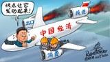 """中国经济出现问题,中国国家主席习近平企图发动""""消费""""这个经济引擎。(变态辣椒)"""