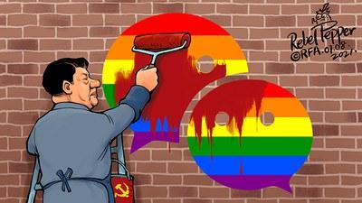 變態辣椒:紅色極權豈容彩旗飄飄   中國封殺#LBGTQ公衆號