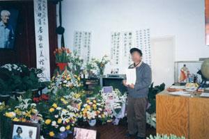 zhao-ziyang-1-300.jpg
