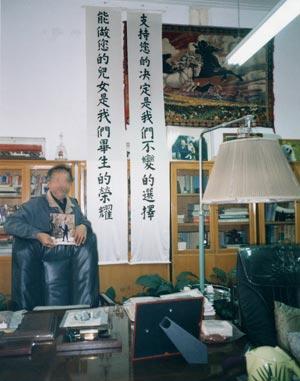zhao-ziyang-2-300.jpg