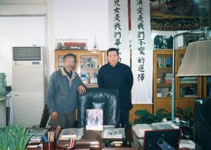 zhao-ziyang-3-300.jpg