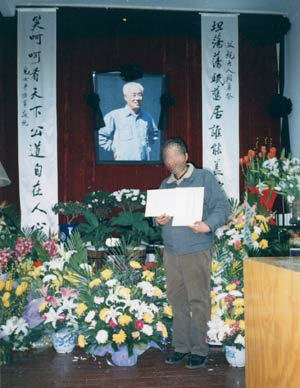 zhao-ziyang-4-300.jpg