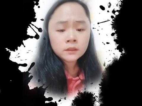 """""""泼墨女孩"""" 董瑶琼发视频控诉仍遭监控 现已失联(自由亚洲电台制图)"""