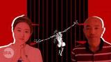 中国法律学者许志永的女友李翘楚