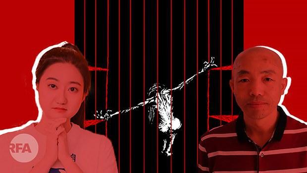 评论 | 陈光诚:特别关注李翘楚:临沂市看守所异常邪恶