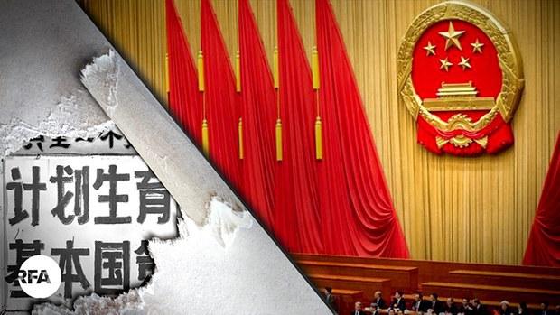 计划生育是中国多年的基本国策。