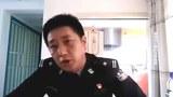 最近,看了上海市公安局閔行分局中共黨員、原青正(有說是新鎮)派出所正科級副所長王力偉。