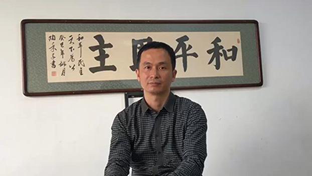 謝燕益律師。(Public Domain)