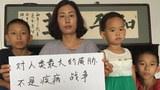 谢燕益律师的妻子原珊珊以及三个孩子。